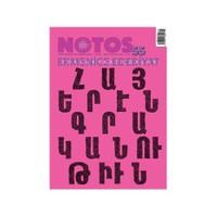 Ermenice Edebiyat: Yokluktaki Çokluk (Notos Sayı: 55)-Kolektif