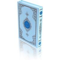 Rahle Boy Benim Kur'anım (Mavi Kapaklı)