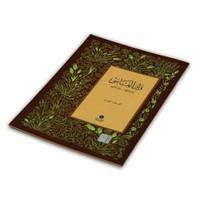Orta Boy Kur'An Elifbasi (Şafiîler İçin)-Kolektif