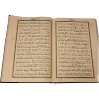 Hafız Boy Deri Ciltli Kur'ân-I Kerim (Renkli, Yaldızlı, Mahfazalı)