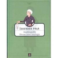 Ansiklopedik Divan Şiiri Sözlüğü - İskender Pala