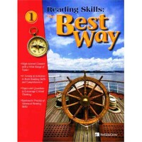 The Best Way 1 +CD