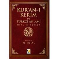 Kuranı Kerim Ve Türkçe Anlamı Meal Ve Sözlük Küçük Boy - Ali Bulaç