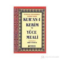 Kur'an-I Kerim Ve Yüce Meali (Orta Boy)/(Elmalılı-001)