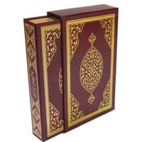 Kur'an-ı Kerim (Kolay Okunan Bilgisayar Hatlı Kutulu Yaldızlı Cami Boy)