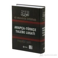 Arapça Türkçe Talebe Lugatı / El MevaridLittüllab