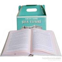 Kur'an-ı Kerim Şifa Tesfiri (8 Cilt) - Mahmut Toptaş