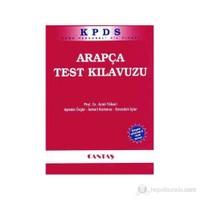 Kpds Arapça Test Kılavuzu - İsmail Korkmaz