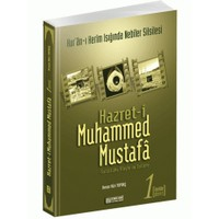 Hz.Muhammed Mustafa (Mekke Devri)