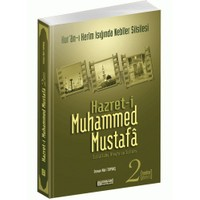Hz.Muhammed Mustafa (Medine Devri)