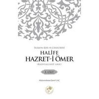 Halife Hz. Ömer (2 Cilt) - Abdurrahman Şeref Laç