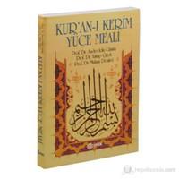 Kur'An-I Kerim Yüce Meali (Metinsiz, Karton Kapak)-Yakup Çiçek