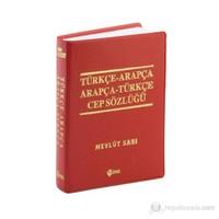 Türkçe Arapça – Arapça Türkçe Cep Sözlüğü