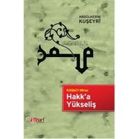 Hakk'a Yükseliş - Abdülkerim Kuşeyri