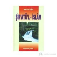 Şiratül - İslam (Fıkıh-001)