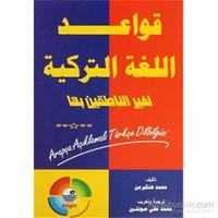 Arapça Açıklamalı Türkçe Dilbilgisi-Mehmet Hengirmen
