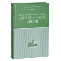 Kur'An Ve Sahih Sünnete Göre Abdest Ve Namaz Ahkamı