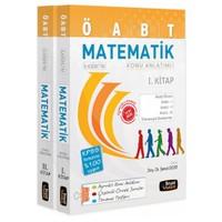 Beyaz Kalem Öabt 2016 İlköğretim Matematik Öğretmenliği Konu Anlatımlı Modüler Set