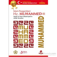 İslam Peygamberi Hz. Muhammed-Sam Deep