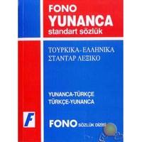 Fono Yunanca Standartsözlük