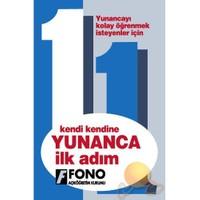 Fono Yunanca İlk Adım 1