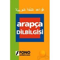 Fono Arapça Dilbilgisi