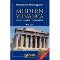 Fono Modern Yunanca - Azmi Aksoy