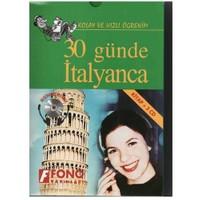 30 Günde İtalyanca Cd'li