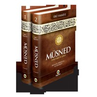 Müsned Ebu Hanife: Tercüme Ve Şerh - Musa B. Zekeriya El Haskefi