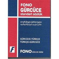 Gürcüce-Türkçe / Türkçe- Gürcüce Standart Sözlük