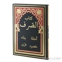 Kitab'Ül Sarf (Arapça, Yeni Dizgi, Rahle Boy)