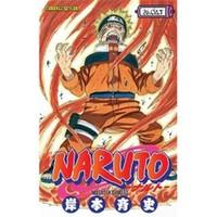 Naruto 25 Ayrılık Günü