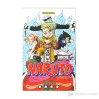 Naruto: Düellocular 5. Cilt