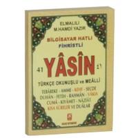 Yasin-İ Şerif Bilgisayar Hatlı, Türkçe Okunuş Ve Meali (Cep Boy)