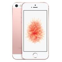 Apple iPhone SE 16GB (Apple Türkiye Garantili)