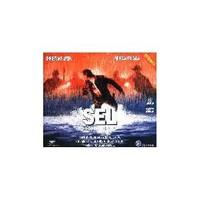 Sel ( VCD )