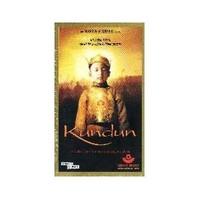 Kundun ( VCD )