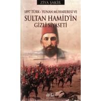 1897 Türk - Yunan Muharebesi ve Sultan Hamid'in Gizli Siyaseti