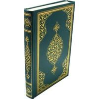 Kur'an-ı Kerim (Rahle Boy-Siyah-Sade)