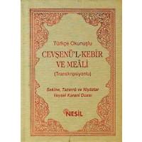 Türkçe Okunuşlu Cevşenü'l Kebir ve Meali (Transkripsiyonlu)