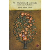 Al-i Muhammed Tarihinde Teşrih ve Muhakeme