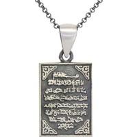 Altınsepeti Gümüş Ayet El Kürsi Kolye G496Kl
