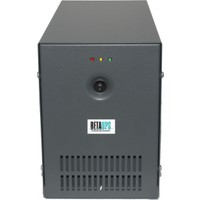 Betaups Pro Serisi Kalorifer Kazanı Ups 650VA