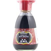 Jade Bridge Superior Dark Soy Sauce Soya Sosu 150 ml