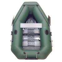 Pro Marine IBP 235 Izgara Taban Bot