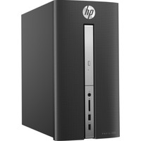 HP Pavilion 570-P061NT Intel Core i5 7400 8GB 256GB SSD Freedos Masaüstü Bilgisayar 1ZP56EA