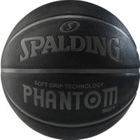 Spalding Basket Topu Phantom Soft N:7 (83-193Z)