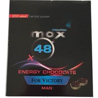 Max 48 Bay Çikolata 1 Adet