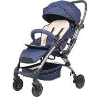 Babyhope Lavida Çift Yönlü Bebek Arabası Mavi