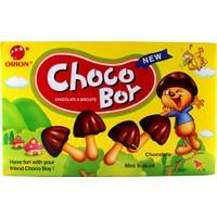 Orion Choco Boy - Mantar Çikolata 45 Gr.
